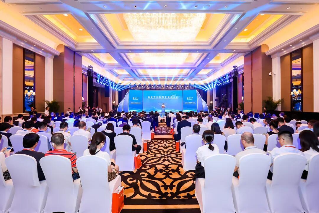 福建省国际投资促进大会在福州成功举办